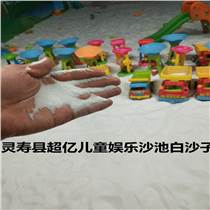 超亿矿产批发儿童乐园无尘海沙 淘气堡沙池海沙 儿童游