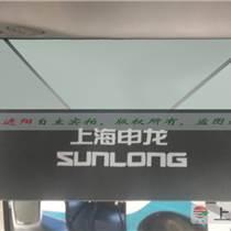 客車遮陽簾駕駛室前風擋遮光卷簾