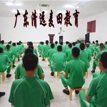 廣東叛逆孩子教育學校,廣東問題孩子教育學校,廣東問題