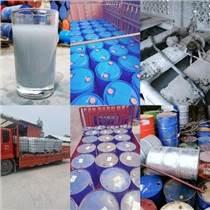 銅川水玻璃-銅川耀州區水玻璃廠價實銷
