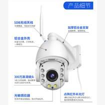郑州商场广播系统H265+ GJ-886WB