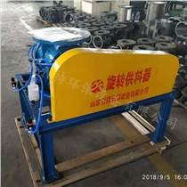 山東引持GN系列旋轉供料器 高效節能 專業品質 專注