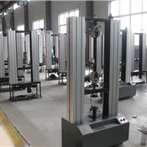 WDW鋁型材拉力試驗機