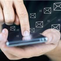 短信服務平臺 短信通知 驗證碼短信