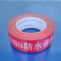 大連膠帶半成品|封箱膠帶母卷|膠帶母卷生產廠