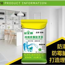 香洲膩子粉生產廠家珠海膩子粉生產廠家廠家直銷珠海香洲
