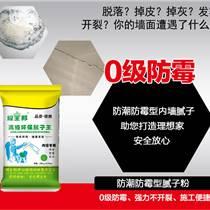 珠海金湾工程专用腻子粉金湾耐水腻子厂家腻子报价耐水腻