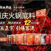 牡丹江芝麻油,成?#38469;?#30952;香油,火锅蘸料批发,黑龙江火锅