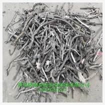 中空玻璃废料铝胶回收设备