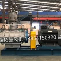 供應羅茨式蒸汽壓縮機MVR蒸汽壓縮機機械蒸汽壓縮機