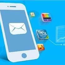 短信行業在娛樂行業應用無流量,不營銷