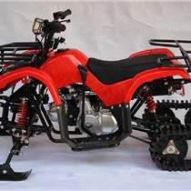 廠家直銷雪地摩托車