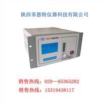 FN311B在线常量氧分析仪