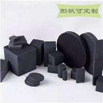 西安果壳活性炭碳化面粉改性活性炭吸附剂