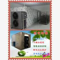红薯干热泵烘干房厂家直销高效率