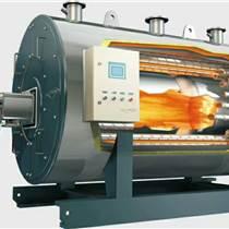 百陽豐CWNS0.35熱水鍋爐