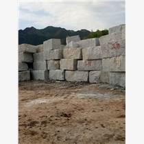 湖南芝麻灰石材荒料-花崗巖礦山