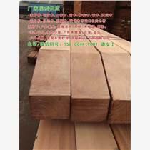巴勞木景觀防腐木板材價格、巴勞木地板、巴勞木戶外防腐
