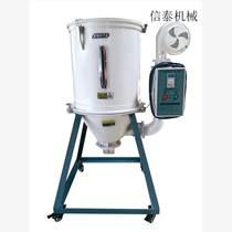 除濕干燥組合SHD料斗干燥機