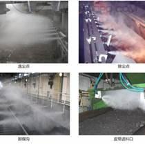 水泥厂采石场喷雾除尘设备