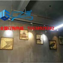 北京水泥漆批發服裝店餐飲店混凝土效果