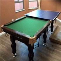供西宁乒乓球桌和青海台球桌销售