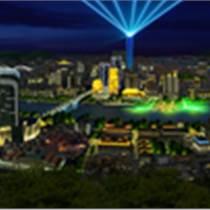 城市照明规划方案
