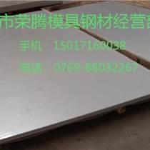 3J1铁镍弹性合金 Ni36Cr-TiAl板材 带材
