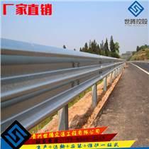 云南迪庆波形护栏W波纹梁钢防撞护栏厂家直销可包安装