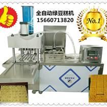 液壓型綠豆糕機壓塊成型機