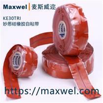 電力膠帶硅橡膠自粘帶耐高溫硅橡膠自粘帶硅橡膠膠帶廠家