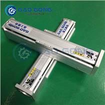 滚珠丝杆直线滑台精密电动线性导轨模组