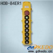 起重机控制 按钮开关 行车 HOB-86ER4