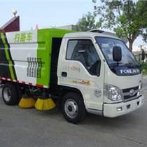 福田時代掃路車價格 小型掃路車結構簡單