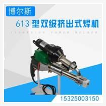 挤出式塑料焊接机 PP板管道?#36153;?#28938;机 PE防水板防渗