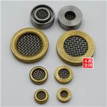不锈钢自减压阀滤片 液压油滤片 挖掘机小松滤片