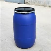 供應藍色大口200L塑料桶200升鐵箍桶熟料價格