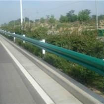 云南迪庆西双版纳组组通波形护栏生产安装厂家