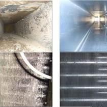 黑龙江中央空调清洗环境检测哈尔