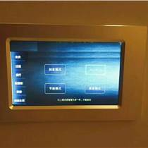 四川智能家居系統方案供應商