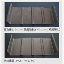 供应厂家直销65-400系列铝镁锰场馆建筑屋面板杭州