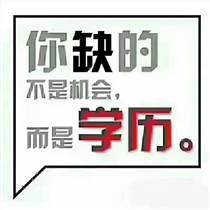 云南大學自考本科環境設計有北京助學班嗎怎么申請學位