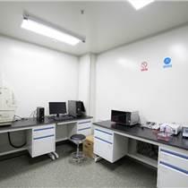 实验室洁净间  洁净实验室标准