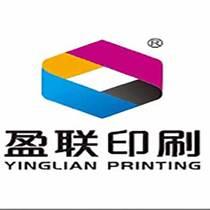 东莞胶装画册印刷厂家,精装纪念册制作,骑马钉宣传册印