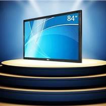 易信购商城出售大华 84寸监控显示器