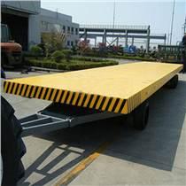 沧州平板拖车 厂区运输车