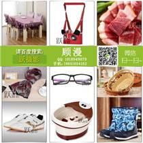 南京躍攝影拍攝_高端拍照_鞋帽配飾攝影_食品拍攝包月
