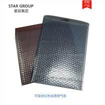 屏蔽膜氣泡包裝袋 主板PC板電子產品防靜電保護包裝袋