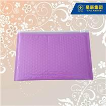 高端化妆品礼品奢侈品使用 淡紫色气泡拉链袋