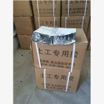 北京灌縫膠,江蘇灌縫膠,上海灌縫膠